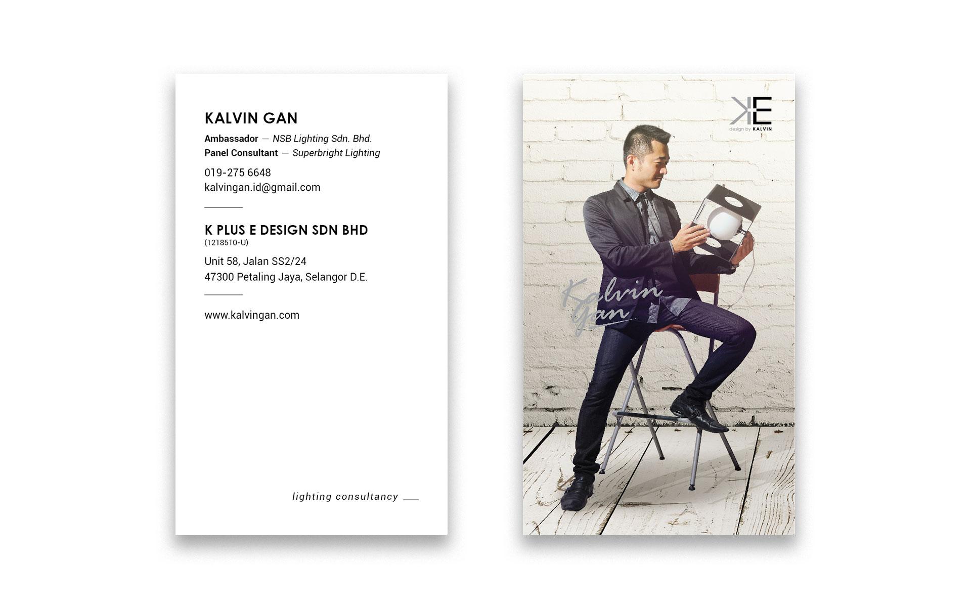 kalvin gan business card design